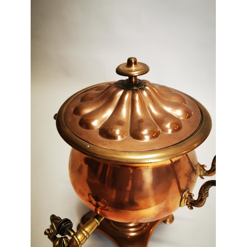 16 - Good quality 19th C. brass and copper samovar {39 cm H x 30 cm W x 36 cm D}.