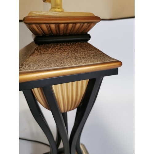 54 - Metal table lamp with shade. { 80cm H X 51cm Sq. }.