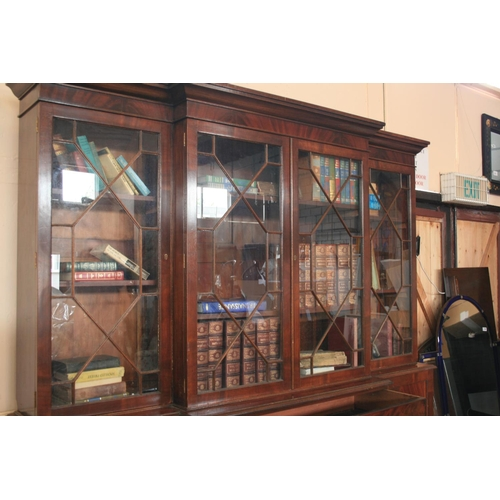 30 - Georgian style four door book case, breakfront style with astragal glazing 220 W x 220 H x 45 D