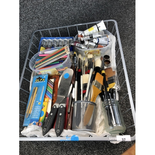 37 - Large collection art supplies...
