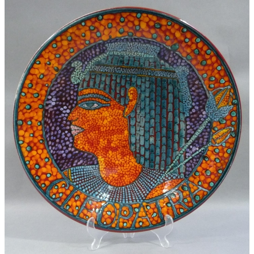 11 - Nicki Massarella for Pool Studio, Cleopatra wall plaque, circular, living glaze in orange, green and...