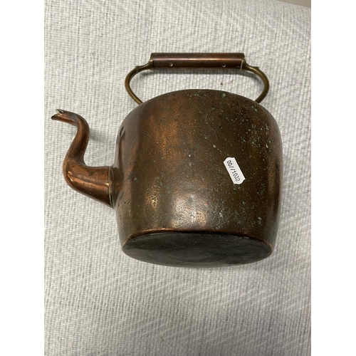 16 - COPPER KETTLE & BRASS LAMP WITH MARBLE BASE