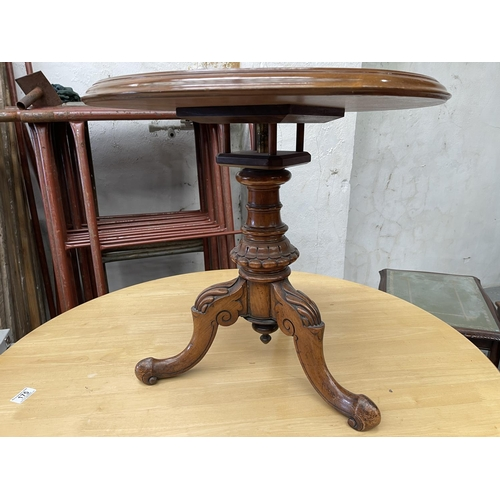 177 - SMALL ROUND PEDESTAL TABLE 20