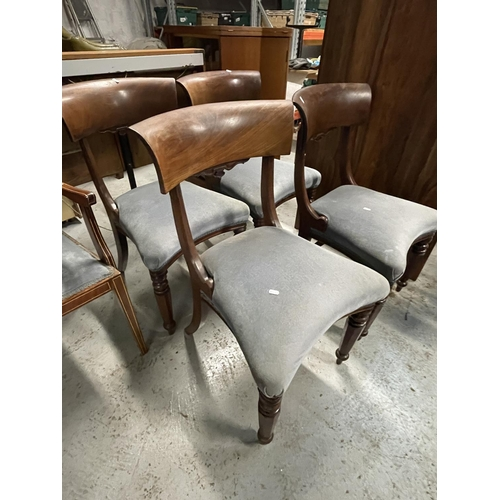 234 - DINING CHAIRS X 4