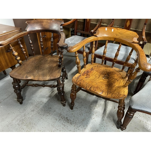 235 - PAIR OF WOODEN CHAIRS