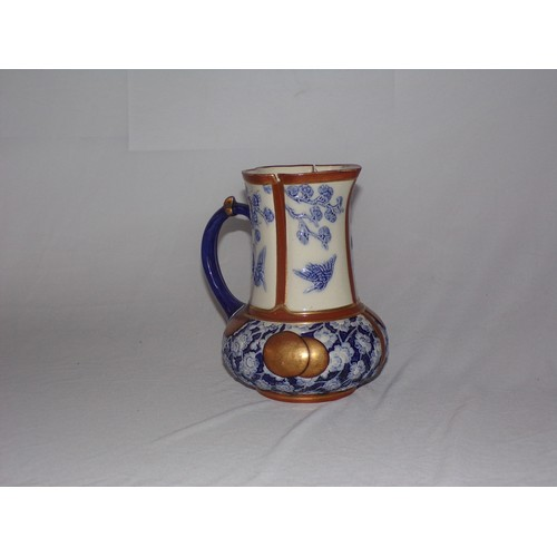 50 - Royal Doulton early 19th century...