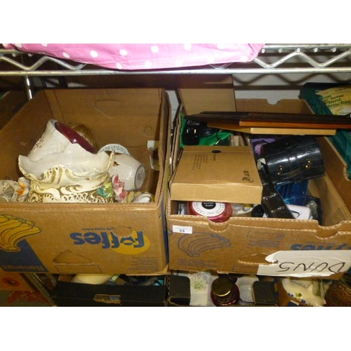 33 - 2 BOX LOTS...