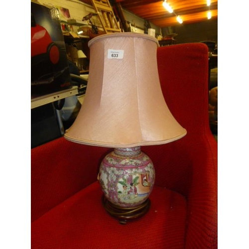 633 - ORIENTAL LAMP