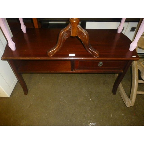 7 - MAHOGANY COFFEE TABLE...