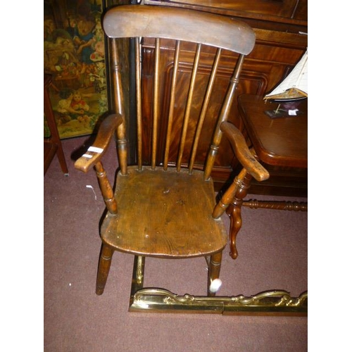 231 - COUNTRY ARMCHAIR...