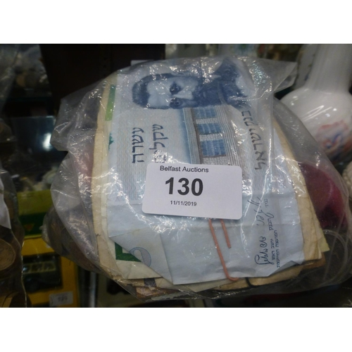 130 - BAG OF FOREIGN CURRENCY...