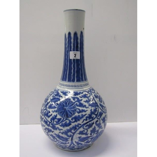 2 - ORIENTAL CERAMICS, Chinese under glazed blue narrow necked 16.5