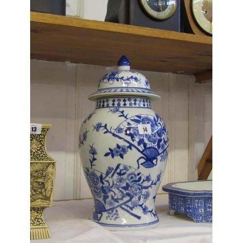 14 - ORIENTAL CERAMICS, a modern underglaze blue lidded large vase...