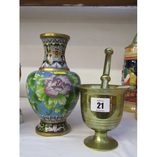 21 - CLOISONNE, Chinese cloisonne blossom and bird design vase; also brass pestle and mortar...