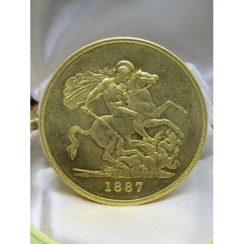 430 - 1887 GOLD FIVE POUND COIN, Queen Couple sovereign, higher grade, no obvious signs of wear or damage...