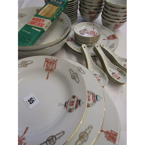 55 - ORIENTAL CERAMICS, matching rice bowls, servers and dishes...