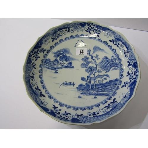 14 - ORIENTAL CERAMICS, early 19th Century Chinese underglaze blue