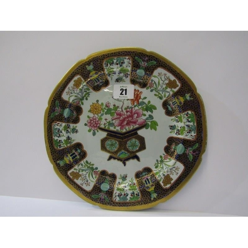 21 - EARLY MASONS IRONSTONE, gilded cabinet plate
