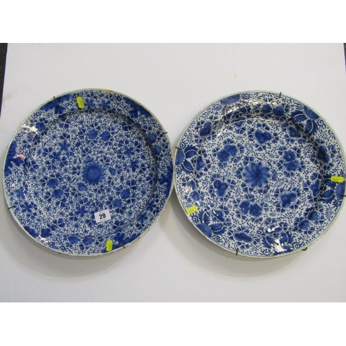 29 - EARLY DELFT, pair of blue florette ground circular 13