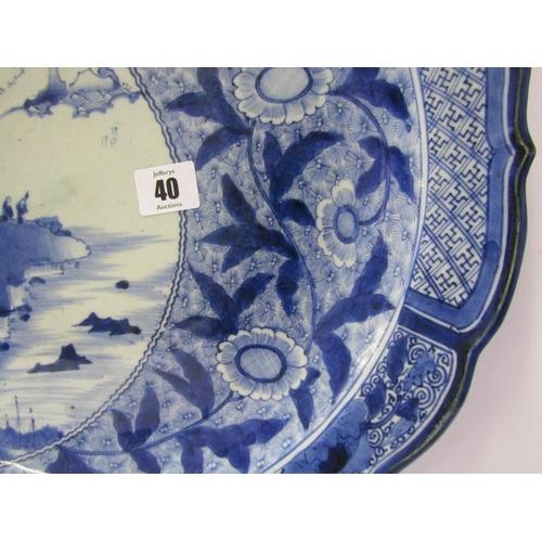 40 - ORIENTAL CERAMICS, Arita-style underglaze blue petal lobed 16