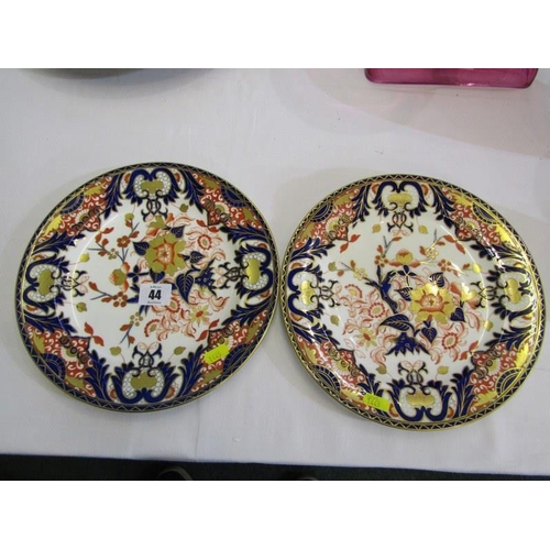 44 - ROYAL CROWN DERBY, pair of gilded