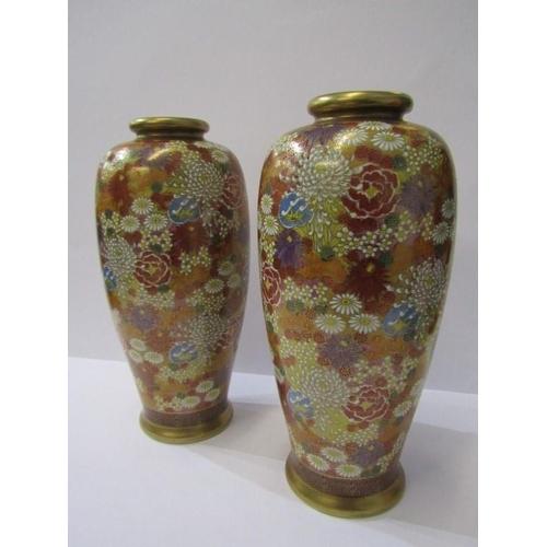 46 - ORIENTAL CERAMICS, pair of Satsuma signed and gilded millefiore 9.5