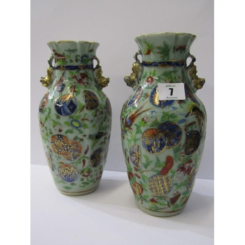 7 - ORIENTAL CERAMICS, pair of 19th Century Canton 9