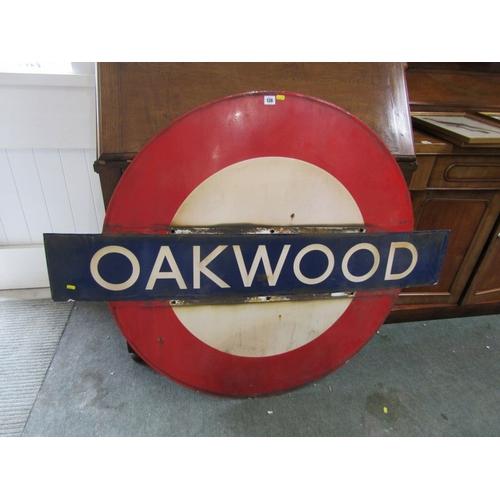 138 - RAILWAY SIGN, British Railways