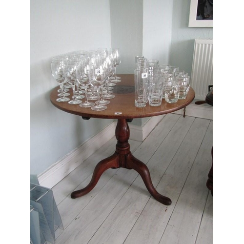 22 - GEORGIAN PEDESTAL TABLE, with inlaid centre, on tripod base 32