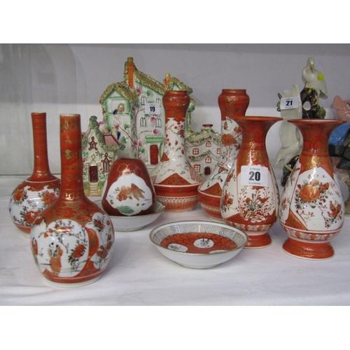20 - ORIENTAL CERAMICS, 3 pairs of Kutani porcelain vases, together with similar tableware...