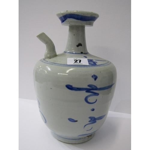 27 - CHINESE STONEWARE WINE POT, under glaze blue decoration, 9