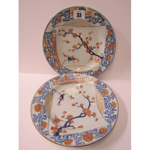 33 - ORIENTAL CERAMICS, pair of early Chinese Imari dessert plates