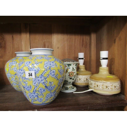 34 - RETRO, pair of pottery lamp bases, also pair of Oriental design vases and Delft flower holder...