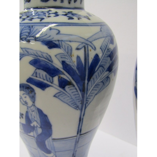 16 - ORIENTAL CERAMICS, pair of under-glazed blue inverted baluster