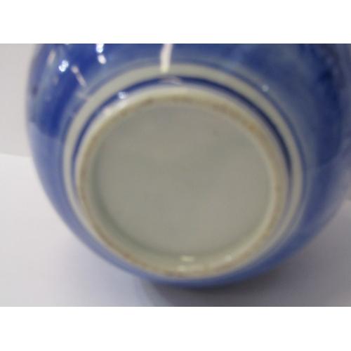 27 - ORIENTAL CERAMICS, under-glaze blue spherical 7