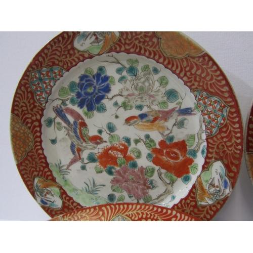 45 - ORIENTAL CERAMICS, three Japanese bird decorated dessert plates & similar dish, 6 character base mar...