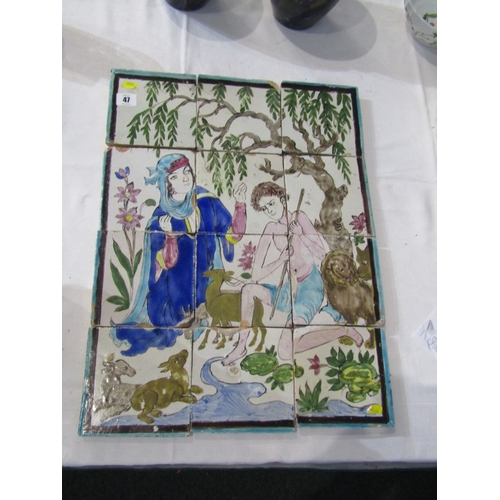 47 - PERSIAN TILE PICTURE, 12 sectional tiles depicting