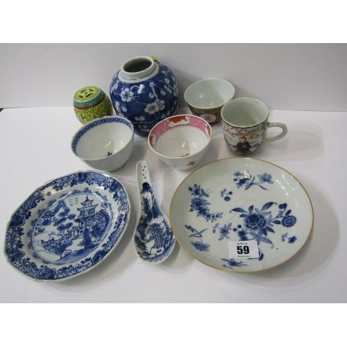 59 - ORIENTAL CERAMICS, famille rose 18th Century Chinese tea cup, tea bowls, Hawthorn Blossom ginger jar...