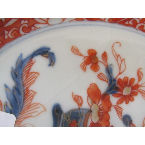 31 - ORIENTAL CERAMICS, famille rose bell shaped tankard & two Chinese Imari dessert plates (various faul...
