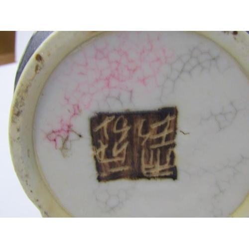 124 - ORIENTAL CERAMICS, 19th Century Chinese crackle glaze