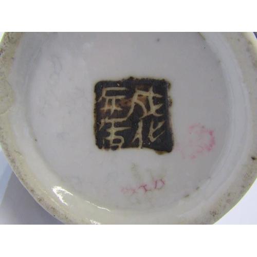 129 - ORIENTAL CERAMICS, 19th Century Chinese crackle glaze 12