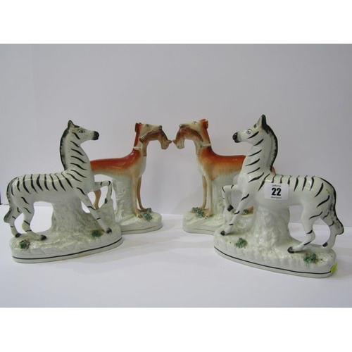 22 - STAFFORDSHIRE POTTERY, pair of 19th Century Zebras, 8.5