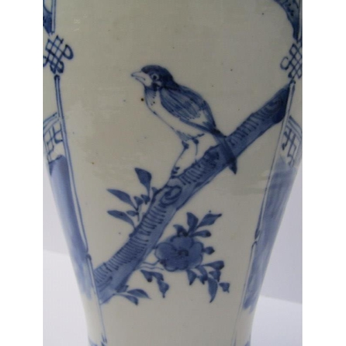 51 - ORIENTAL CERAMICS, early underglaze blue Chinese inverted baluster 10