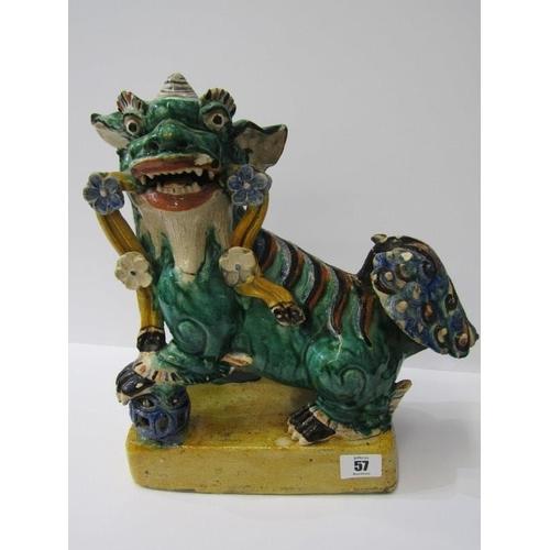 57 - ORIENTAL CERAMICS, Chinese glazed stoneware Temple Dog, 12