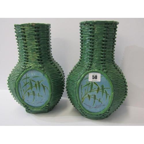 58 - ORIENTAL CERAMICS, pair of Eastern pottery ozier design 11