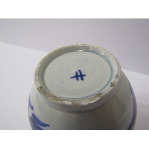 73 - ENGLISH PEARLWARE, miniature spherical underglaze blue teapot and lid decorated with cottage in fenc...