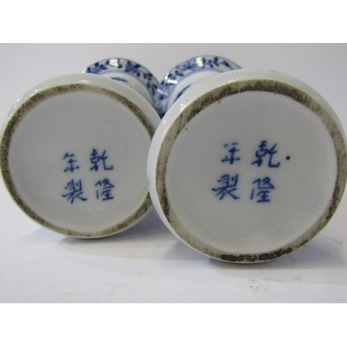 82 - ORIENTAL CERAMICS, pair of Chinese underglaze blue cylindrical vases. With splayed rims & figural de...