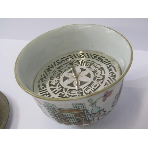 89 - ORIENTAL CERAMIC,  19th Century Chinese porcelain bowl, decorated with legends and seal base mark, w...