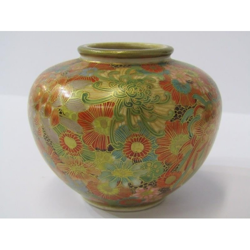 95 - ORIENTAL CERAMICS, small Satsuma spherical posy vase, probaby Meiji period and signed base, 3