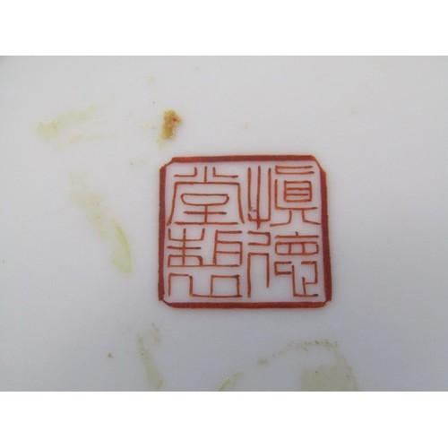 9 - ORIENTAL CERAMICS, a fine Chinese 13.5